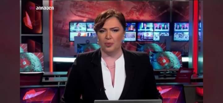 """,, ლამის დავკარგე ჩემი ოჯახის წევრები, ტელევიზიაში გადიოდა რეპორტაჟები, რომელიც პირდაპირ მათ სამსახურს ეხებოდა"""" – ინგა გრიგოლია"""